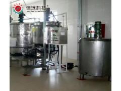 火锅底料自动熬制炒制包装生产线设备