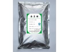 厂家供应食品级海藻糖
