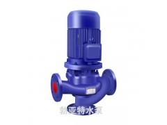 大流量水泵 立式单级泵 招代理
