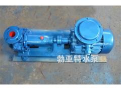 卧式离心泵 热泵循环水泵 生产厂家