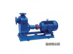 城市环保卫生泵 电动给水泵 批发