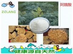 阿魏酸98%Fumalic acid