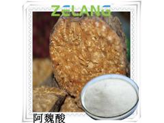 异阿魏酸98%50%Isoferulic acid