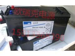 进口德国阳光A412/100A原装正品