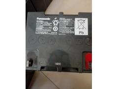 松下蓄电池12V38AH