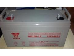 汤浅蓄电池12V100AH
