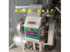 小型磨坊面粉机 加工面粉机价格
