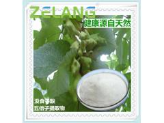 没食子酸98%Gallic acid