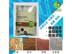米糠脱油脂发酵如何操作