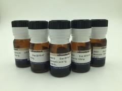 多环芳烃混标