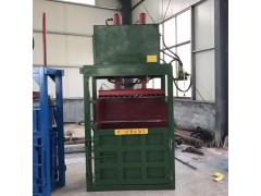 新型卧式液压打包机保质保量 大型液压打包机经销商