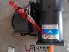 5IK90GU-C微型减速电机遵义医疗器械专用