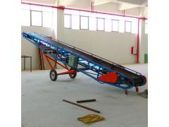 供应码头装卸货皮带输送机 集装箱装车输送机 皮带机厂家