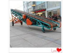 移动式皮带输送机  可升降爬坡皮带输送机 厂家直销