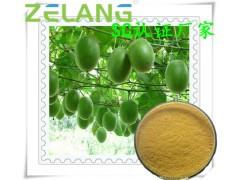 罗汉果皂甙 V,Mogroside V 25%50%98%