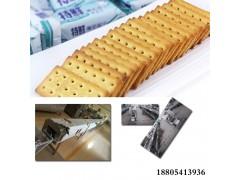 苏打饼干机 韧性饼干食品生产线小型