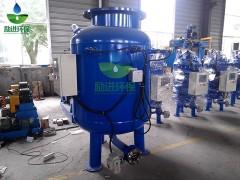 多功能全程水处理器