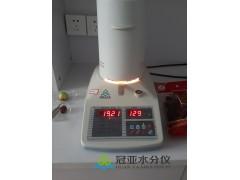 红枣坚果水分检测仪国庆促销
