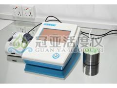国庆促销GYW-1型蛋糕水分活度检测仪