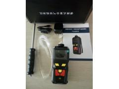 国产泵吸式多气体检测仪LB-MS4X、5x、6x参数简介