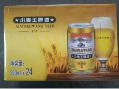供应320毫升小麦王易拉罐啤酒