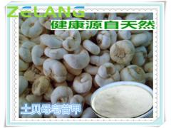 土贝母皂苷甲TubeimosideA,60-98%HPLC