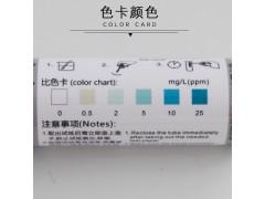 过氧化氢双氧水H2O2含量检测试纸食品漂白消毒残留测试条