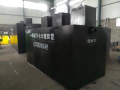 改建社区生活污水一体化处理设备生产厂家