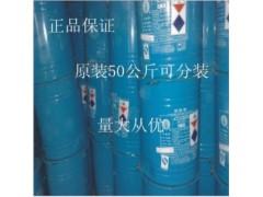 保险粉生产厂家 批发保险粉价格 食品级保险粉