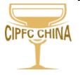 第十四届上海国际食品饮料与进口食品展览会