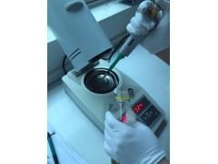 食用油水分含量检测仪