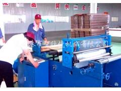 供应智欣捷牌 全自动铝箔卷切机,铝箔复卷机设备,专业生产厂家