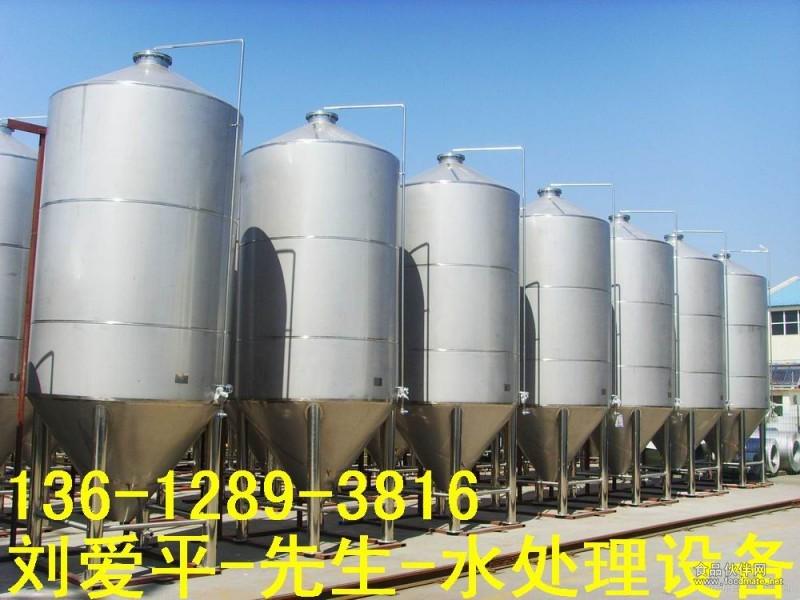(1)饮料啤酒水处理设备