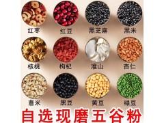 营养米粉生产线婴儿米粉生产线设备玉米片生产线早餐谷物