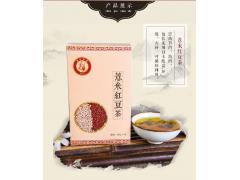 薏仁红豆薏米祛湿茶批发袋泡茶薏米荷养生去湿茶oem贴牌代加工