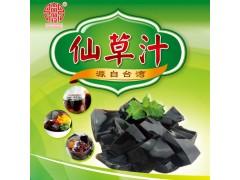 南国鲜珍台湾烧仙草汁 草本植物凉粉汁 仙草果冻原料