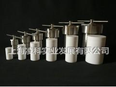 KH-50ml水热合成反应釜,高压消解罐
