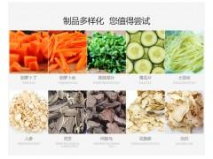 供应旭众新款切菜机 蔬菜切丝机 蔬菜切片机 全自动切菜机