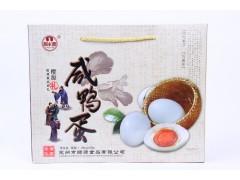 松花蛋礼盒