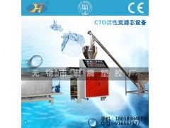 HT压缩挤压型活性炭滤芯生产线_活性炭滤芯设备