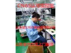 漏电流测试仪校准检测价格|电池内阻测试仪校准校验证书