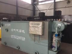 制糖厂污水处理设备环保排放标准