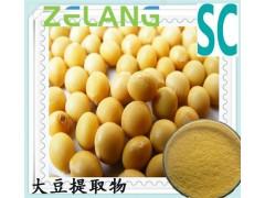 大豆异黄酮80%40%大豆提取物