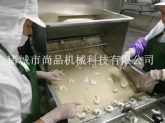 面包虾裹涂设备 自动上浆机 裹面包糠机 尚品机械