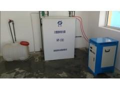 恒远环保次氯酸钠发生器厂家现货供应
