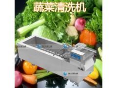 供应旭众蔬菜清洗机 食堂蔬菜清洗机 优质蔬菜清洗机