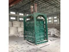 秸秆液压打包机生产厂家 立式液压打包机报价