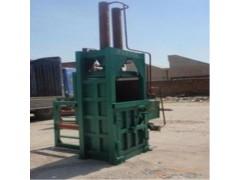 新型立式液压打包机厂家 服装液压打包机制造商