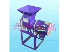 藕粉机小型藕粉机厂家
