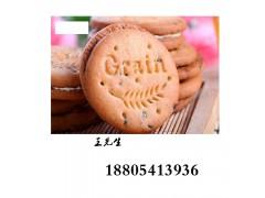 手指饼干机器 饼干生产设备 南疆饼干生产线